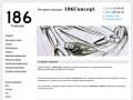 186Concept - Интернет-магазин 186Concept