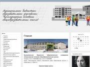 Муниципальное бюджетное образовательное учреждение &quot