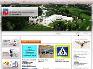 Gorodsuzdal.ru