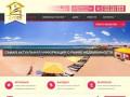 """""""Логос"""" - это портал актуальной информации о продаже земельных участков и домов в г"""