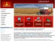 РекордТехно - сельскохозяйственная компания (Россия, Ростовская область, Миллерово)