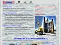 ИП Котлов В.В. - широкий спектр строительных работ по оборудованию помещений (Краснодарский край, г. Краснодар)
