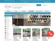 Магазин по продаже керамической плитки и керамогранита CRYSTILE (Россия, Московская область, Москва)
