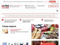 Быстрый и удобный сервис заказа продуктов питания, товаров для дома и отдыха, бытовой химии и много другого от интернет магазина Европа Online (Россия, Курская область, Курск)