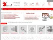 Оцифровка видео, редизайн сайта, видеомонтаж Мытищи, редизайн сайтов