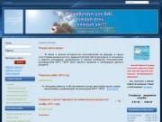 Сайт Городского жилищно-коммунального управления города Зеленогорска Красноярского края