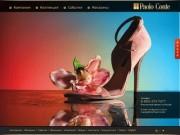 PAOLO CONTE - интернет-магазин обуви (модная женская и мужская обувь, одежда и аксессуары)