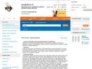 Качественное оборудование по оптовым ценам - magluber.ru