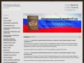 Mtsud-rkc.ru — Межрегиональный третейский суд Северо-западного округа Архангельск