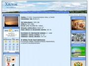 Сайт города Хилок :: www.hilok.ru
