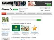 Информационный портал города Звенигово