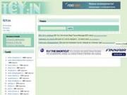 Tcy.іn - поиск зеркал сайта