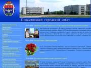 Popasn-gorsovet.gov.ua
