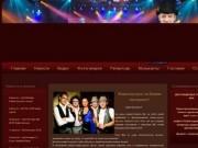 Живая музыка от Kadnikoff Band.  | Музыканты на свадьбу и праздник