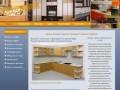 Готовые и уютные кухни эконом-класса - Мастерская мебели Аркада-мебель в Омске