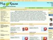 Интернет магазин натуральной косметики из Крыма - Интернет магазин натуральной косметики из Крыма