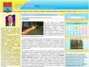 Официальный сайт администрации Меленковского района Владимирской области