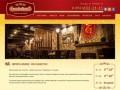 Пивной ресторан Гамбринус, Лысьва