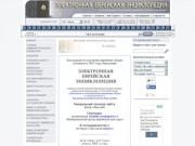 Стрый. Электронная еврейская энциклопедия