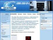 Интернет магазин встраиваемой бытовой техники Мир-Встройки в Красноярске