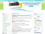 Спортивная школа г.Чудово