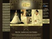 Milano Vera - салон свадебных платьев в Санкт-Петербурге.