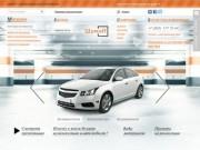 Шумоff Забайкальский край— шумоизоляция для автомобилей, продажа
