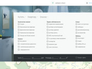 Покупка, продажа, аренда и обмен недвижимости в Злынке.