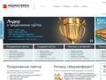 Медиасфера - поисковое продвижение сайта в Санкт-Петербурге (раскрутка сайта в первую десятку, поисковая оптимизация сайта - SEO, комплексная реклама, создание сайта для продвижения бизнеса)