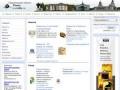 Ревда - городской информационно-деловой портал. Новости. Бизнес