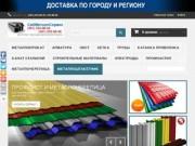 Металлопрокат - интернет магазин СибМеталлСервис Красноярск - sibmet-online.ru
