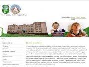 Школа № 5 г. Нарьян-Мара
