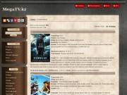 MegaTV.Kz - коллекция фильмов (ужасы и комедии, мелодрамы и драмы, боевики и приключения, мультфильмы и документальные фильмы)