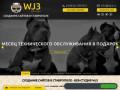веб-студия VEVAX занимается созданием и разработкой сайтов, лендингов, интернет-магазинов, а также ремонтом компьютеров и ноутбуков в Ставрополе (Россия, Ставропольский край, Ставрополь)