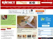 Bagnet.org