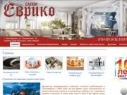 Окна балконы Лесозаводск компания Еврико
