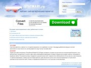 Рейтинг web-ресурсов Марий Эл