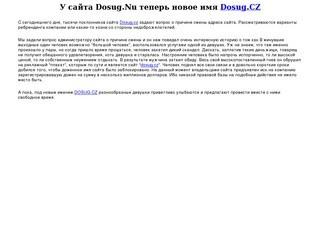 Досуг.ру (Dosug.ru) - интимные знакомства - Досуг РУ