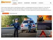 Кириши 24 - новостной портал г. Кириши и района. (Россия, Ленинградская область, Кириши)