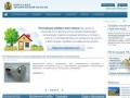 «Интернет-портал жилищно-коммунального хозяйства Архангельской области»