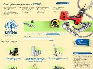 Продажа электротехнической продукции Замочно-скобяные изделия Водонагреватели и газовые колонки