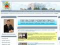 Официальный сайт Владикавказа