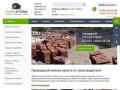 Парк стоун ру , продажа природного камня, песчаник от производителя, интернет магазин (Россия, Московская область, Москва)