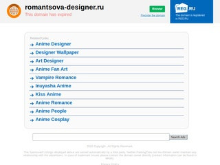 Романцова Елена - дизайнер интерьера, Москва и МО