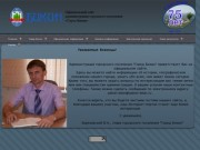 Admin-bikin.ru