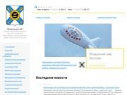 Администрация Пригородного сельского поселения Переславского муниципального района Ярославской