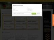 """Портал """"БГ"""" - сайт о работе в России (работа и заработок, поиск работы, сотрудников, банк резюме, вакансий, подбор персонала, форумы для работодателей и соискателей, каталог работодателей и кадровых агентств)"""