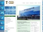 Официальный сайт ФОЦ «ОЛИМП» Фрязино: бассейн, спортзал, хоккейная коробка и каток.  Администрация.