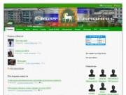 Портал Управляющей Компании ЖФ города Баймак
