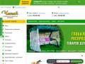 """""""Чипак"""" - интернет-магазин строительных, отделочных материалов, обоев, товаров для дома и дачи"""